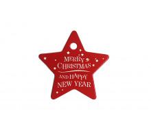 Картонная бирка «Merry Christmas» звездочка красная