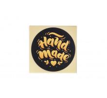 Наклейка самоклеящаяся «Hand made» 4 см