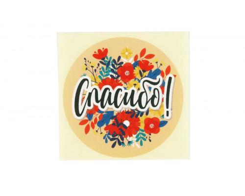 Наклейка самоклеящаяся «Спасибо» с цветами 4 см