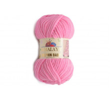 Himalaya Dolphin Baby 80309 розовый