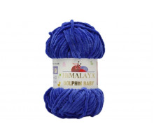 Himalaya Dolphin Baby 80329 синий