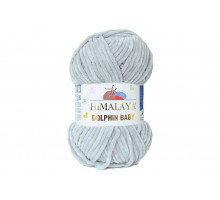 Himalaya Dolphin Baby 80351 бледно-серый