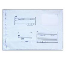 Почтовый пакет 162x229